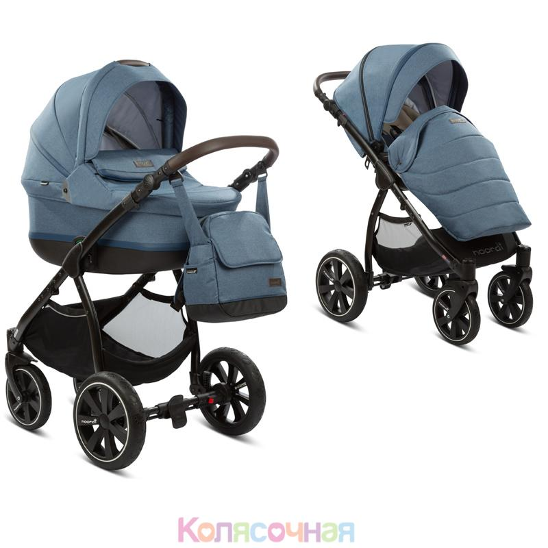 Коляска 2 в 1 Noordi Sole Sport NEW(Denim 830)