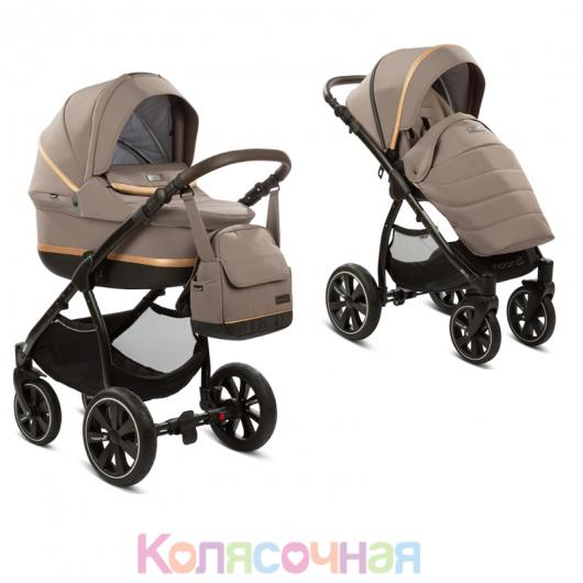 Коляска 2 в 1 Noordi Sole Sport NEW(Stone 828)