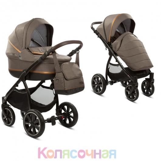 Коляска 2 в 1 Noordi Sole Sport NEW(Dark Brown 829)