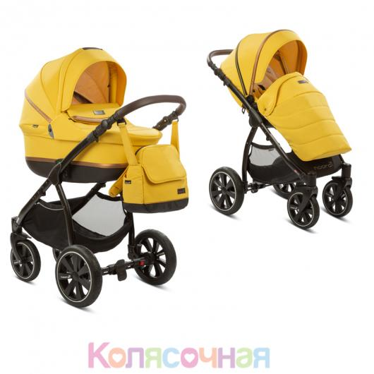 Коляска 2 в 1 Noordi Sole Sport NEW(Sun 827)